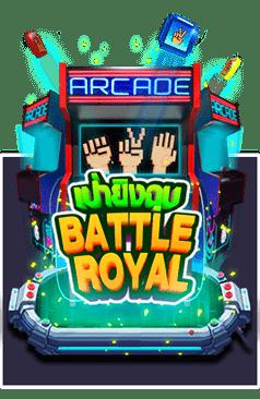 amb poker battle royal
