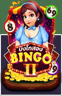 amb poker bingo 2