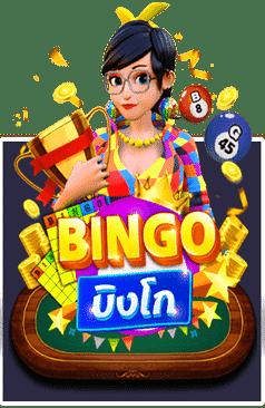 amb poker bingo