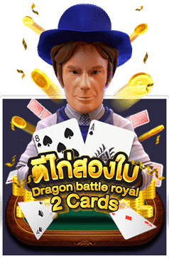 amb poker dragon battle royal 2 cards