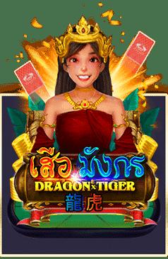 amb poker dragon tiger