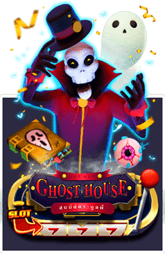 amb poker ghost house