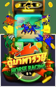 amb poker horse racing