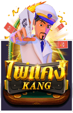 amb poker kang