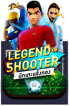 amb poker legend of shooter