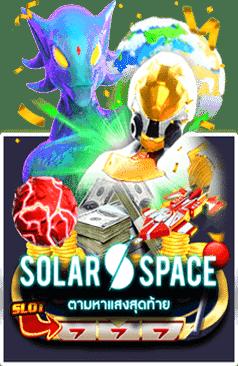 amb poker solar space slot