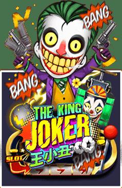 amb poker the king joker