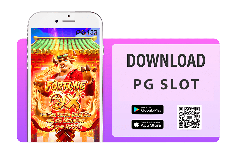 ดาวน์โหลด pg slot mobile