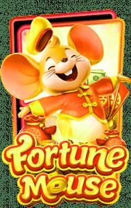 pg slot เครดิตฟรี เกมสล็อตแตกง่าย fortune mouse