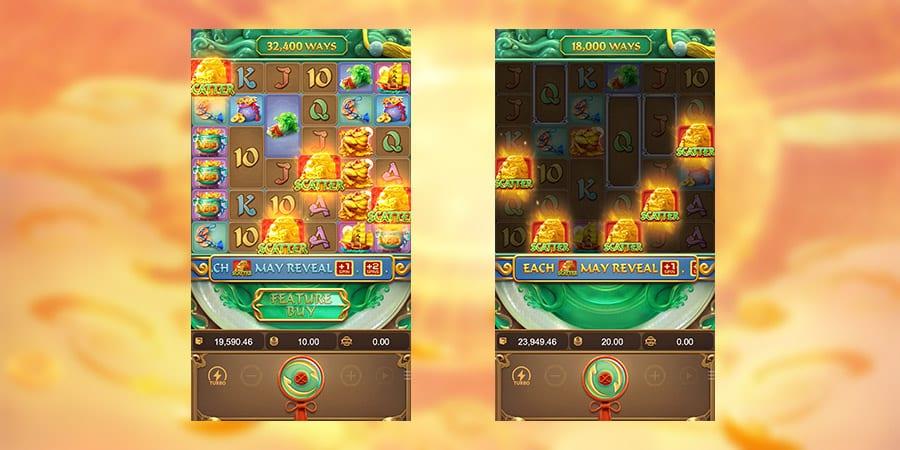 เกมสล็อตแตกง่าย Ways of the Qilin 1