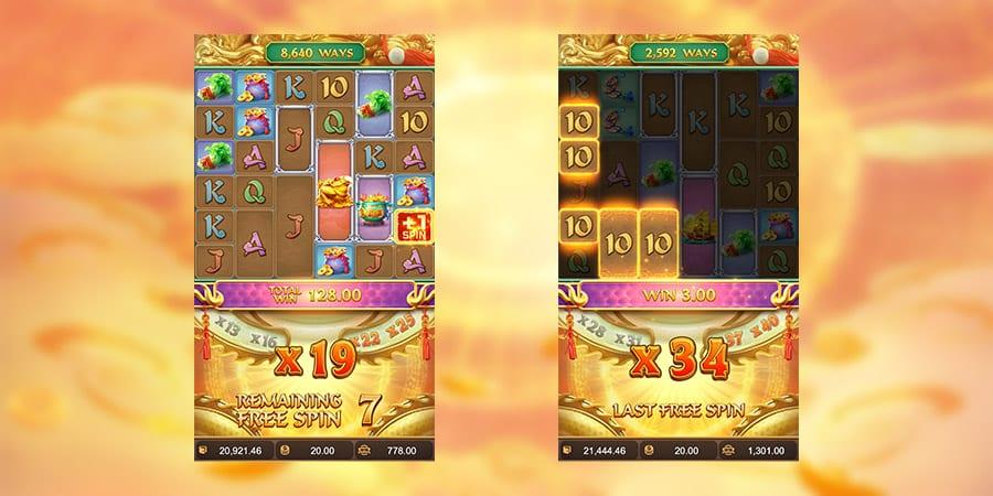 เกมสล็อตแตกง่าย Ways of the Qilin 2