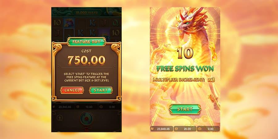 เกมสล็อตแตกง่าย Ways of the Qilin