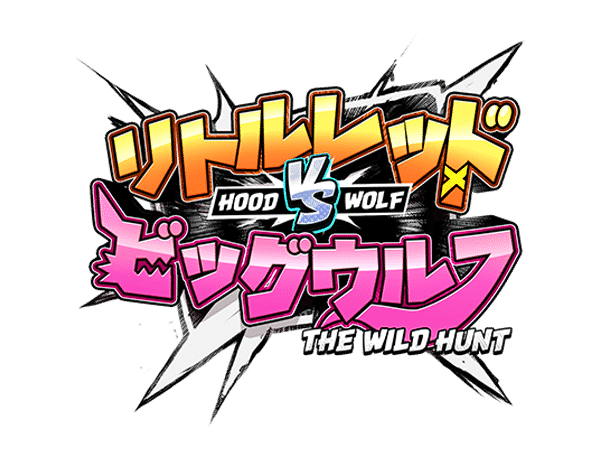 Logo Hood vs Wolf