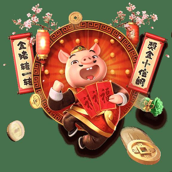 banner piggy gold