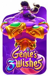 genies 3 wishes game