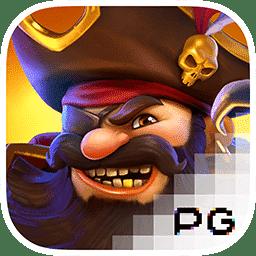 icon captains bounty
