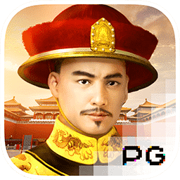 icon emperors favour