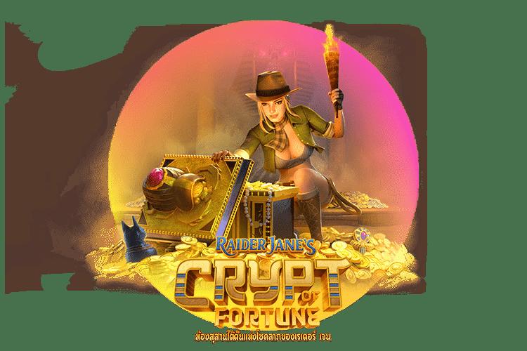 แนะนำเกมน่าเล่น Raider Jane's Crypt of Fortune