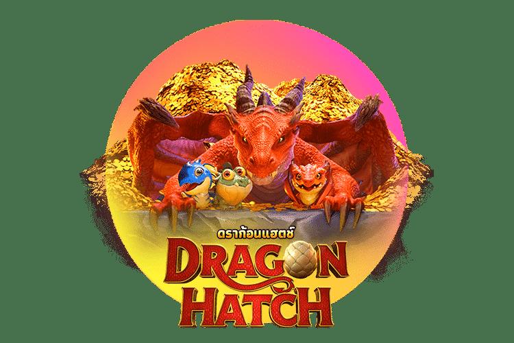 แนะนำเกมน่าเล่น dragon hatch
