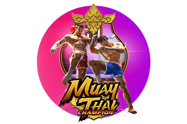 muay thai champion สล็อตแตกง่าย